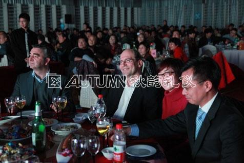 上海秋韵2014福伊特驱动年会10