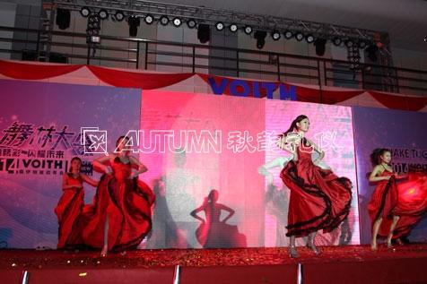 上海秋韵2014福伊特驱动年会12