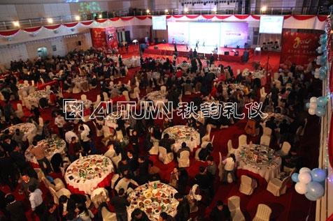 上海秋韵2014福伊特驱动年会13