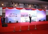 上海秋韵2014福伊特驱动年会2