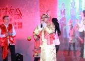 上海秋韵2014福伊特驱动年会4