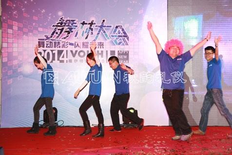 上海秋韵2014福伊特驱动年会7