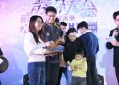 上海秋韵2014福伊特驱动年会8