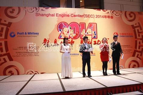 上海秋韵SEC2014年会1