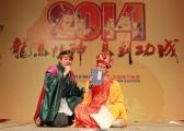 上海秋韵SEC2014年会11