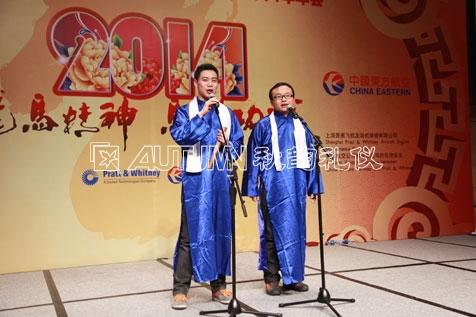 上海秋韵SEC2014年会13