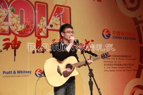 上海秋韵SEC2014年会15