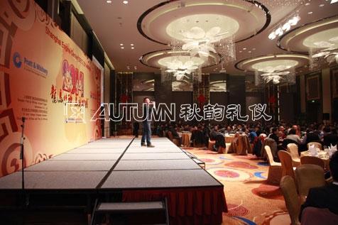 上海秋韵SEC2014年会16