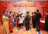 上海秋韵SEC2014年会3