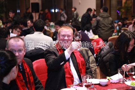 上海秋韵SEC2014年会4
