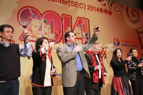 上海秋韵SEC2014年会5