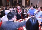 上海秋韵SEC2014年会7