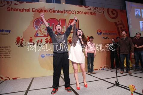 上海秋韵SEC2014年会8