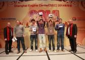 上海秋韵SEC2014年会9