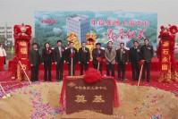 中设集团上海中心奠基仪式