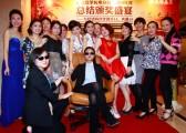 杭州秋韵益海嘉里杭州分公司2013年度总结颁奖盛宴1
