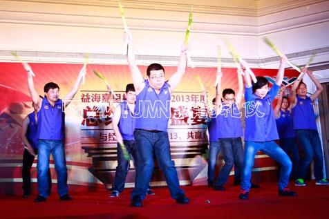 杭州秋韵益海嘉里杭州分公司2013年度总结颁奖盛宴9