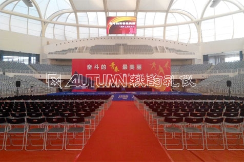 上海秋韵上海交通大学国乒交流会2