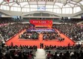 上海秋韵上海交通大学国乒交流会3