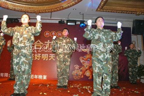 上海秋韵紫荆花制漆(上海)有限公司年会8
