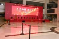 上海市第一妇婴保健院东院落成仪式