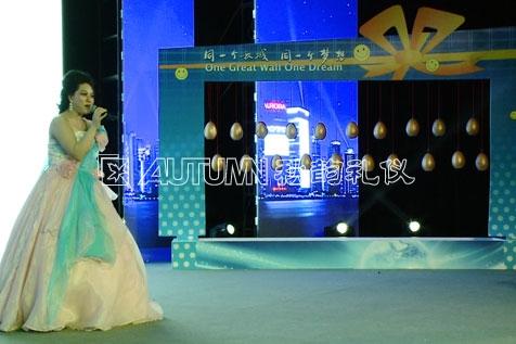 上海秋韵长城汽车2013年海外经销商年会11