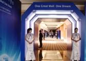 上海秋韵长城汽车2013年海外经销商年会5