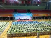 南京体育学院举行了青奥工作动员暨志愿者誓师大会