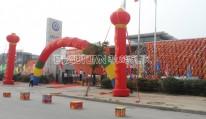 上海大众南阳恒康汽车公司十周年庆典
