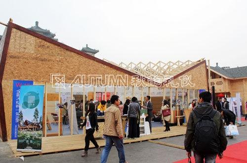 2014北京木屋木结构木别墅房车与园林景观展览会