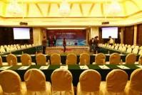 上海马拉松•革新电气有限公司2014~2015年度销售年会暨用户恳谈会