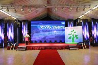 上海新新运国际货物运输代理有限公司20周年庆典