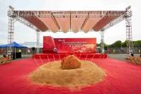 上海长城药业有限公司扩建项目奠基仪式