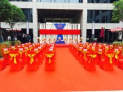 上海梵迪公关公司-深圳平安科技开业仪式