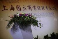 上海国立商业保理有限公司开业暨联合签约仪式