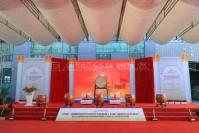 中国·首届装饰艺术石膏行业发展(上海)高峰论坛暨上海银桥装饰材料有限公司成立20周年庆典