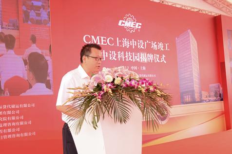 CMEC_0143