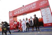 佳兆业2017幸福迷你马拉松(上海站)