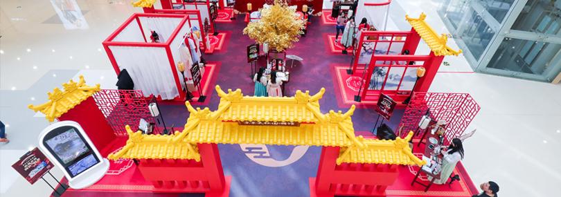 京东国潮节